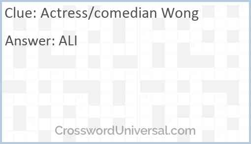 Actress/comedian Wong Answer