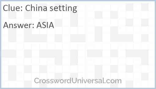 China setting Answer