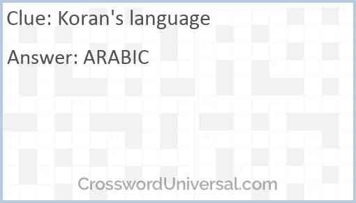 Koran's language Answer