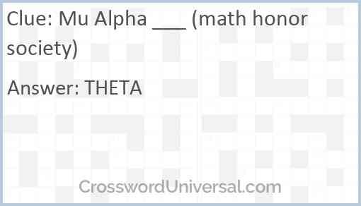 Mu Alpha ___ (math honor society) Answer