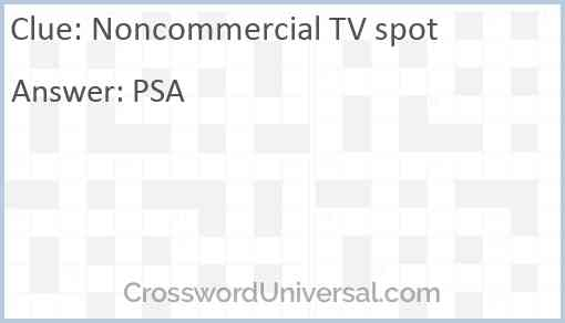 Noncommercial TV spot Answer