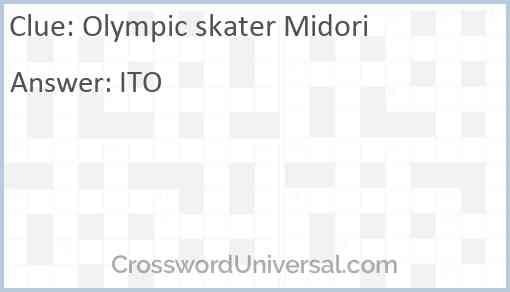 Olympic skater Midori Answer