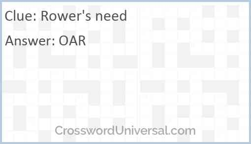 Rower's need Answer