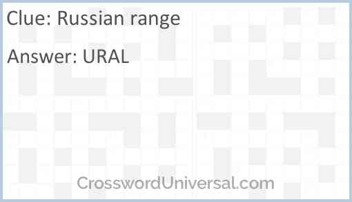 Russian range Answer