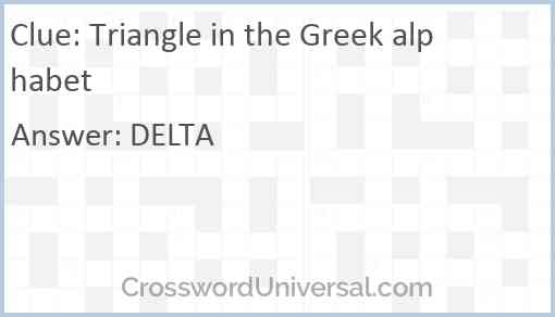 Triangle in the Greek alphabet Answer