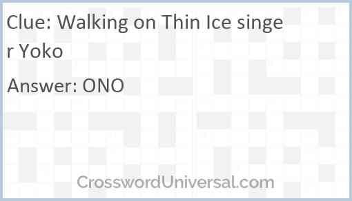 Walking on Thin Ice singer Yoko Answer